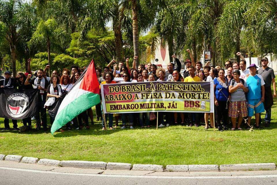 Palestina São Paulo fonte: ibraspal.org